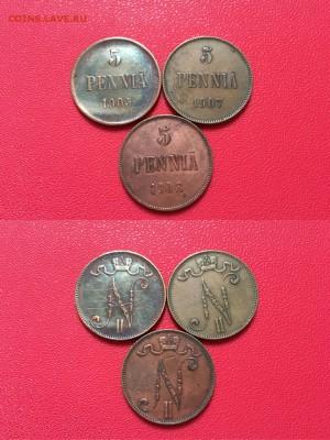 5 пенни 1905-1908 гг. 3 шт - IMG_7181.JPG