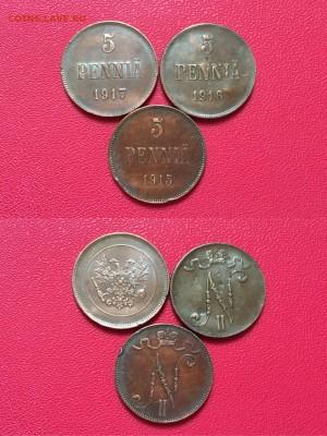 5 пенни 1915-1917 гг. 3 шт - IMG_7182.JPG