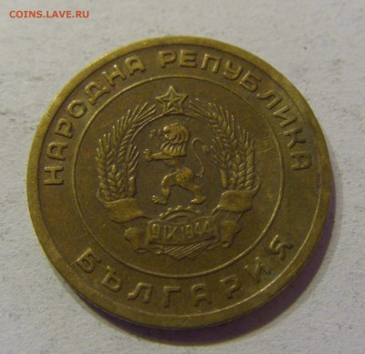3 стотинки 1951 Болгария 05.11.2016 22:00 МСК - CIMG0938.JPG