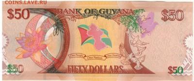 Гайана 50 долларов 2016 Юбилей до 07.11.16 в 22.00мск (Г203) - 1-1гай50