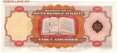 Гаити 20 гурдов 2001 Юбилей до 07.11.16 в 22.00мск (Г418) - 1-1гаити20