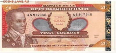 Гаити 20 гурдов 2001 Юбилей до 07.11.16 в 22.00мск (Г418) - 1-1гаити20а