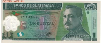 Гватемала кетсаль 2012 полимерн. 07.11.16 в 22.00мск (Г188) - 1-1гв1