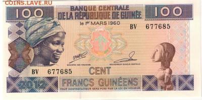 Гвинея 100 франков 1998 до 07.11.16 в 22.00мск (Г205) - 1-1гв100а