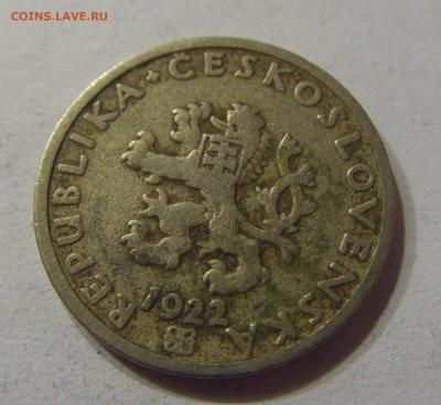 20 геллеров 1922 Чехословакия 05.11.2016 22:00 МСК - CIMG1031.JPG