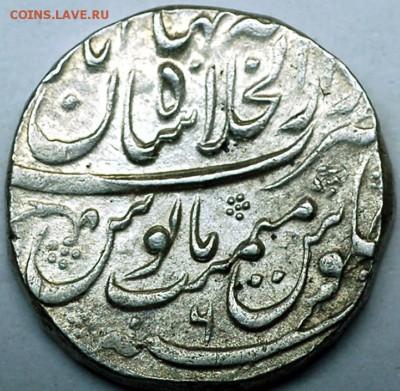 Индия. Великие Моголы. Серебряная рупия 1717; до 05.11_22.00 - 1717_1