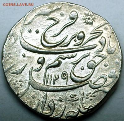 Индия. Великие Моголы. Серебряная рупия 1717; до 05.11_22.00 - 1717_2