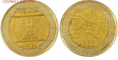 Монеты Индии и все о них. - Pattern-2004-Rs5-Definitive-Mudra