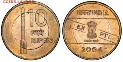 Монеты Индии и все о них. - Pattern-Coin-2004-Rs10-Brahmos-4