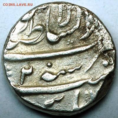Индия. Великие Моголы. Серебряная рупия 1749; до 05.11_22.01 - 1749_1
