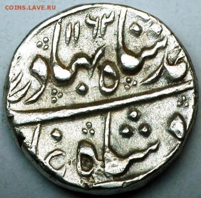 Индия. Великие Моголы. Серебряная рупия 1749; до 05.11_22.01 - 1749_2
