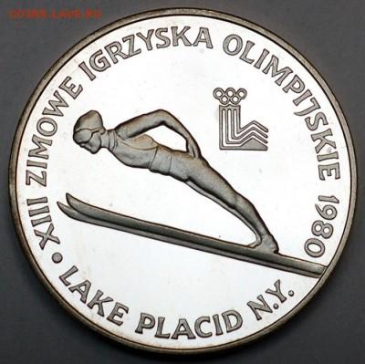 """Польша_""""олимпийские"""" 200 злотых 1980. Серебро; 05.11_22.03мс - 12563"""