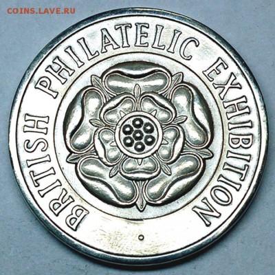 Наградная британская медаль. Серебро 77 гр. До 05.11_22.04мс - 7689