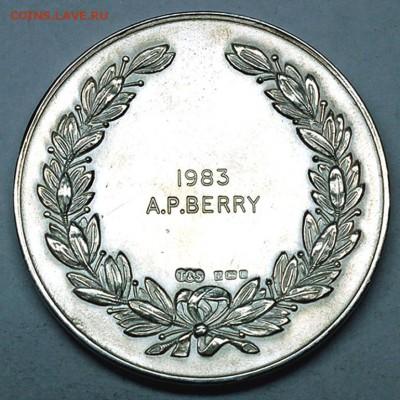 Наградная британская медаль. Серебро 77 гр. До 05.11_22.04мс - 7690