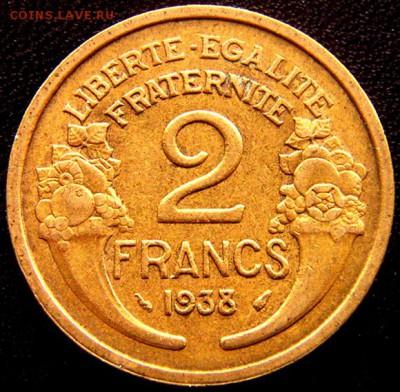 Франция_2 франка 1938; до 05.11_22.05мск - 11204
