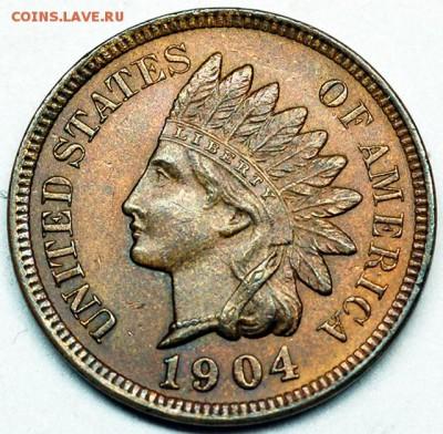 """США_отличный цент 1904 """"Indian Head""""; до 05.11_22.07мск - 4"""