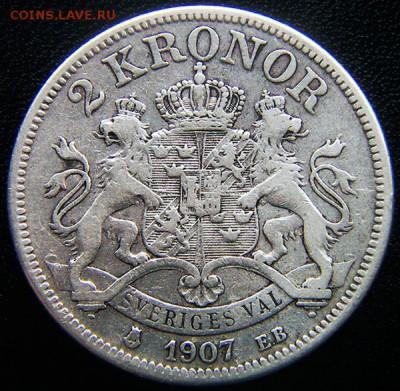 Швеция_2 кроны 1907. Серебро; до 05.11_22.14мск - 12364