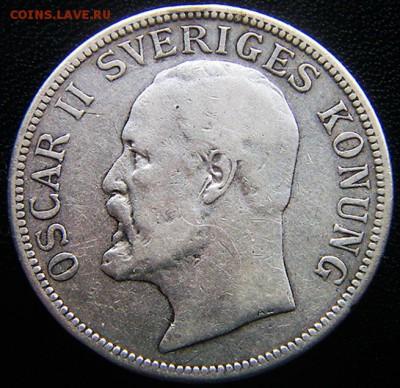 Швеция_2 кроны 1907. Серебро; до 05.11_22.14мск - 12365