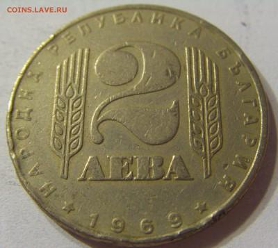 2 лева 1969 25 лет Болгария №2 11.11.2016 22:00 МСК - CIMG7462.JPG