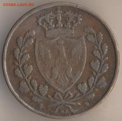 Сардинское Королевство - 138