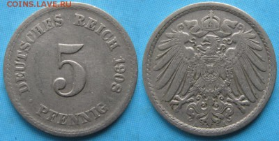 Германия 5 пфеннигов 1908 А: до 14-11-16 в 22:00 - Германия 5 пфеннигов 1908 А    5558