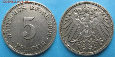 Германия 5 пфеннигов 1909 D: до 14-11-16 в 22:00 - Германия 5 пфеннигов 1909 D    167-ас15-5344