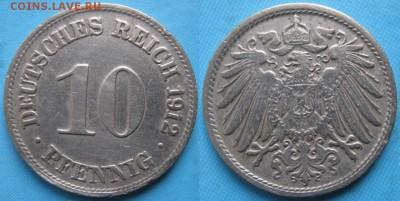 Германия 10 пфеннигов 1912 D: до 14-11-16 в 22:00 - Германия 10 пфеннигов 1912 D    5566