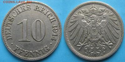 Германия 10 пфеннигов 1914 A: до 14-11-16 в 22:00 - Германия 10 пфеннигов 1914 A    168-ас18-5407