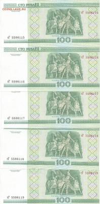 Беларусь 100 р. 2000г. 5 банкнот. Пресс. - 100 рублей 2
