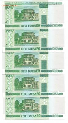 Беларусь 100 р. 2000г. 5 банкнот. Пресс. - 100 рублей