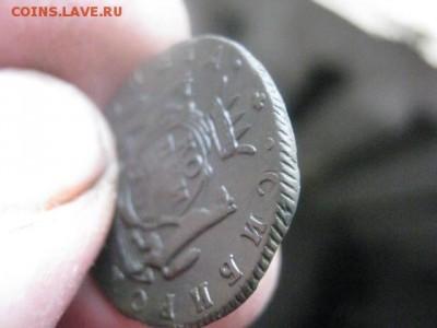 Сибирь. Копейка 1777 КМ. До 14.11.2016г. - 029.JPG