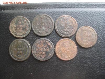 7 двушек ккм,1810-1830гг.до14.11. - IMG_2826.JPG