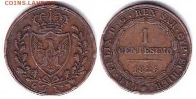 Сардинское Королевство - Сардиния 1 сентесимо 1826 P (b) KM-125.2