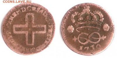 Сардинское Королевство - Сардиния 2 денари 1732 KM-13
