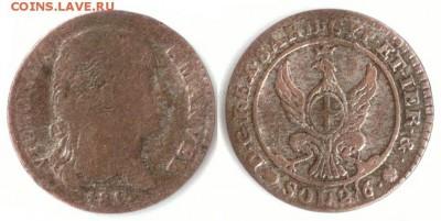 Сардинское Королевство - Сардиния 2.6 сольди 1814 AL KM-108 (2)