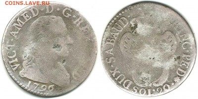 Сардинское Королевство - Сардиния 20 сольди (лира) 1796 KM-94
