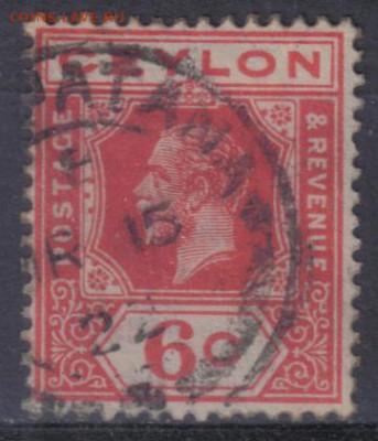Британский Цейлон 1912-33гг 6с до 13.11 22.00мск - Британский Цейлон 1912-33гг 6с