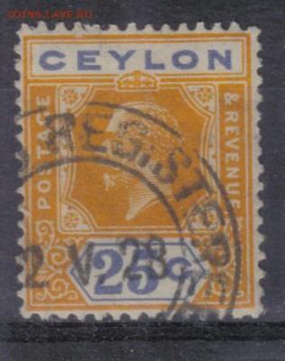 Британский Цейлон 1912-33гг 25с $2 до 13.11 22.00мск - Британский Цейлон 1912-33гг 25с $2