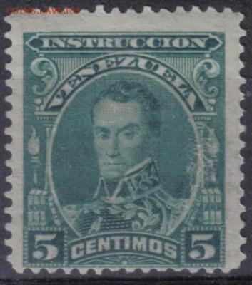 Венесуэла 1904г 5с Боливар до 13.11 22.00мск - Венесуэла 1904г 5с Боливар