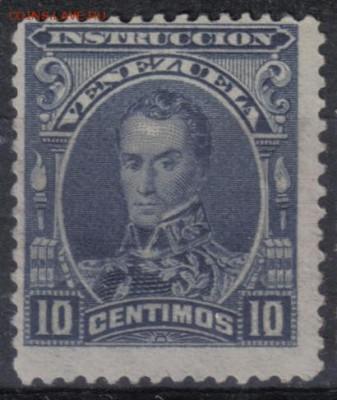 Венесуэла 1904г 10с Боливар до 13.11 22.00мск - Венесуэла 1904г 10с Боливар