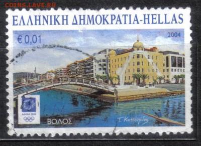 Греция 2004г до 13.11 22.00мск - Греция 2004г
