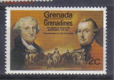 Гренада Гренадины ЧБН до 13.11 22.00мск - Гренада Гренадины ЧБН