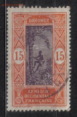 Дагомея Французская Африка до 13.11 22.00мск - Дагомея Французская Африка