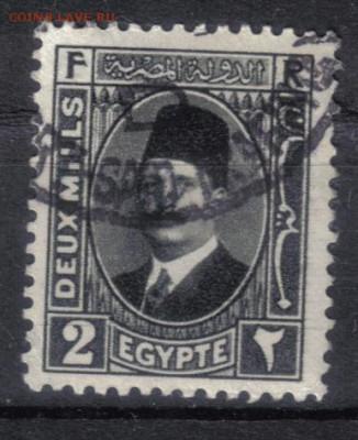 Египет до 13.11 22.00мск - Египет неклассиф-6