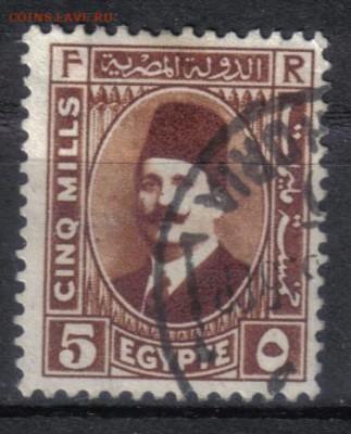 Египет до 13.11 22.00мск - Египет неклассиф-5