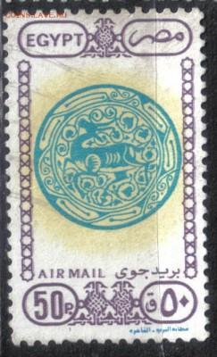 Египет до 13.11 22.00мск - Египет Авиапочта