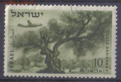 Израиль Авиапочта до 13.11 22.00мск - Израиль Авиапочта ЧБН №2