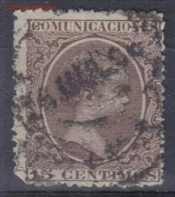 Испания 1889-99г Король Альфонсо XIII до 13.11 22.00мск - Испания 1889-99г 15с Король Альфонсо XIII