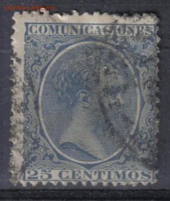 Испания 1889-99г Король Альфонсо XIII до 13.11 22.00мск - Испания 1889-99г 25с Король Альфонсо XIII