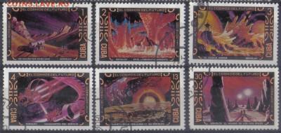 Куба 1974г Космос до 13.11 22.00мск - Куба 1974г Космос тв